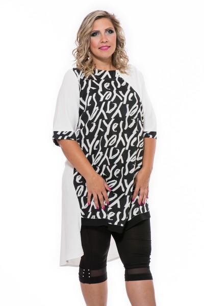 veľkoobchod s oblečením, móda pre bacuľky